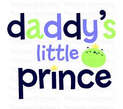 Dear Daddy 2 SVG