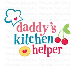 Dear Daddy 6 SVG