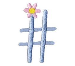 A Daisy Day Alphabet Character 7