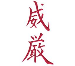 The Oriental Word Dignity