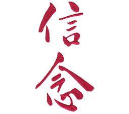 The Oriental Word Faith