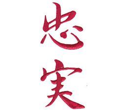 The Oriental Word Loyalty