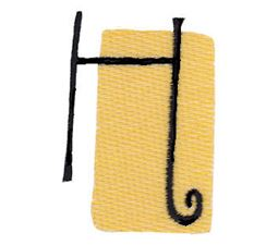 Tiny Blocks Alphabet Capital H