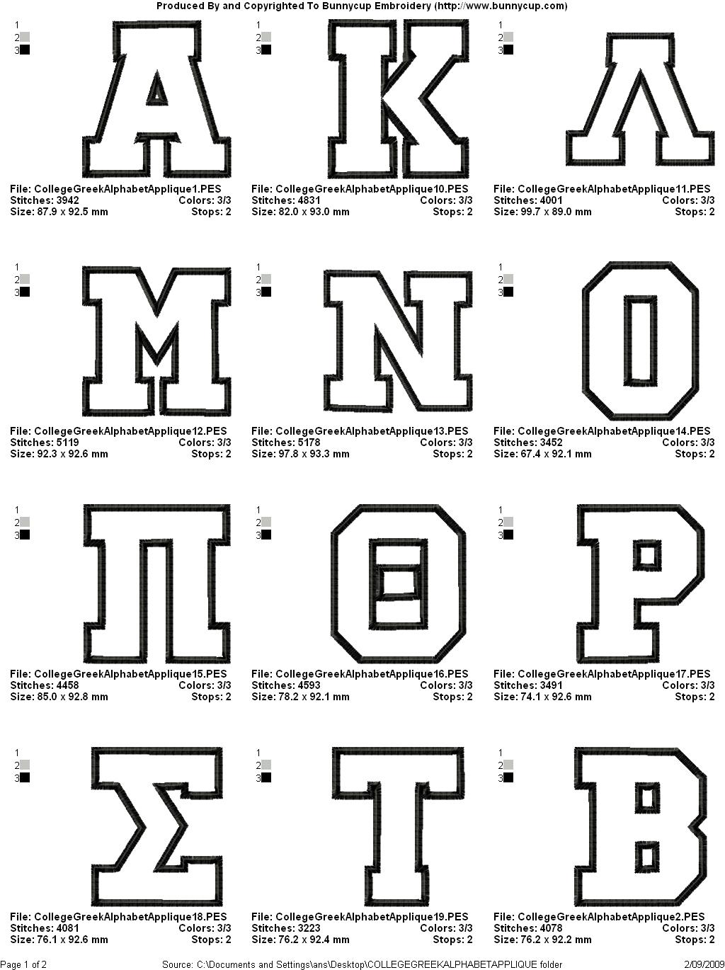 College greek alphabet applique applique embroidery designs thread chart 1 publicscrutiny Image collections
