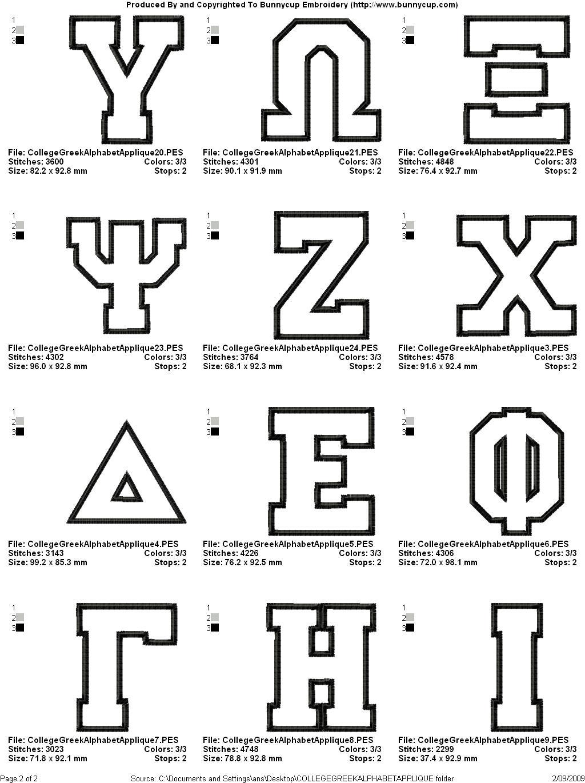 Stitch On Greek Letters