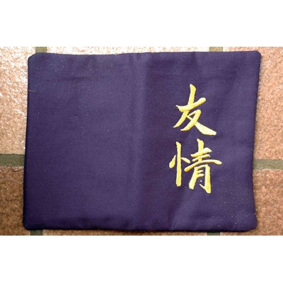 Pams Oriental Word Notebook Cover