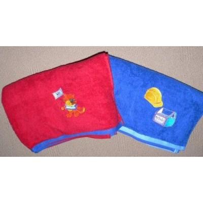 Caroles Twin Towels